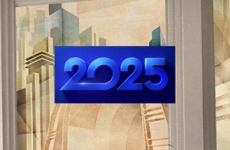 שדורי קשת - 2025