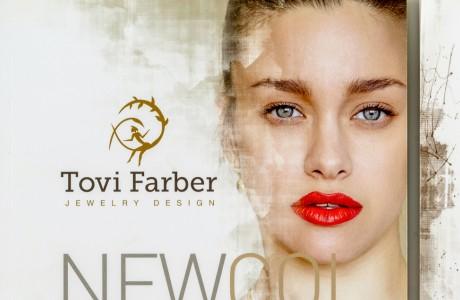 Tovi Farber